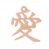 Japanisches Liebessymbol-Anhänger, Kanji, Schmuckteile, LKM-2102 - 0,50